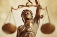 Родовая подсудность в гражданском процессе
