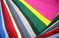 Оптовая продажа тканей для пошива униформы и верхней одежды в интернет-магазине pro-textile.ru