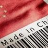 Приобретение товаров из Китая