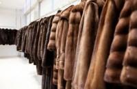 Меховые изделия из Пятигорска