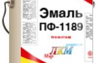 Эмаль ПФ-1189