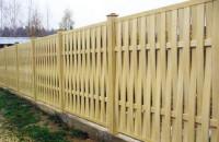 Забор из готовых заборных секций