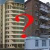 Первичное или вторичное жилье
