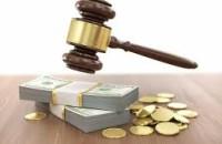 Для чего нужен арбитражный суд