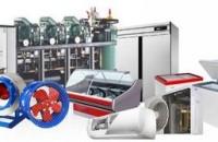 Реализация холодильного оборудования